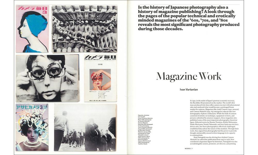 Aperture 219 Summer 2015 TOKYO Magazine Work