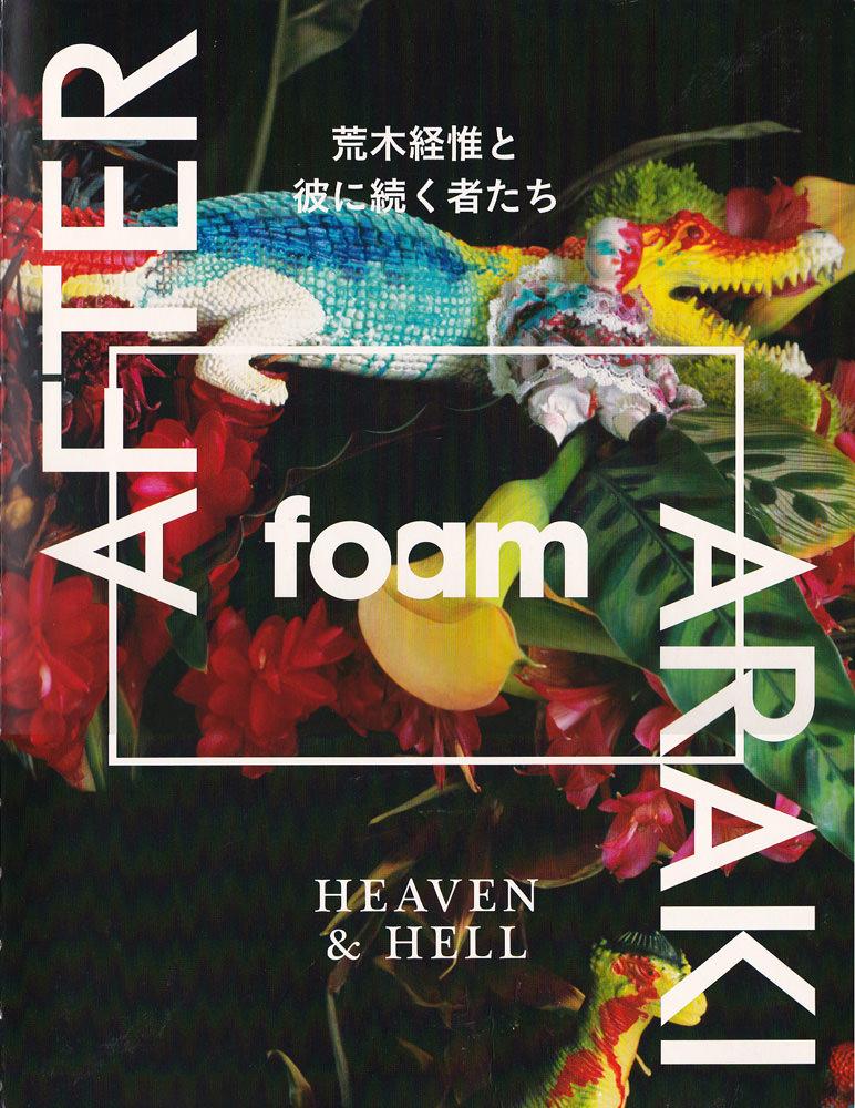 foam_1.jpg