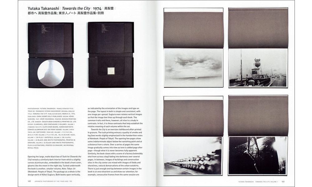 JAPANESE PHOTOBOOKS OF THE 1960S AND '70S