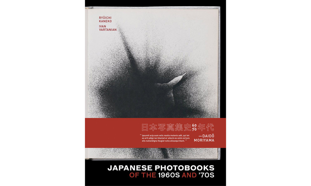 Goliga Japanese Photobooks Of The 1960s 70s