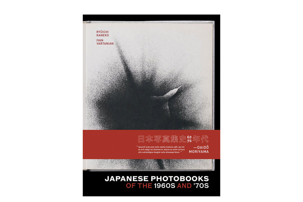BOOK  JAPANESE PHOTOBOOKS OF THE 1960s & '70s