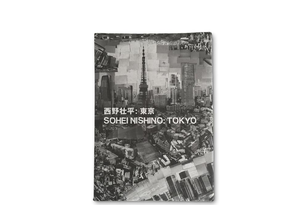 CURATORIAL PROJECT Sohei Nishino TOKYO