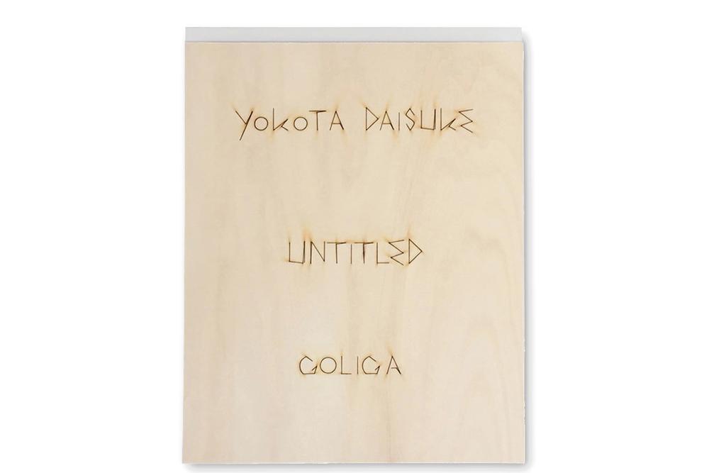 ARTISTS' BOOK  Daisuke Yokota UNTITLED