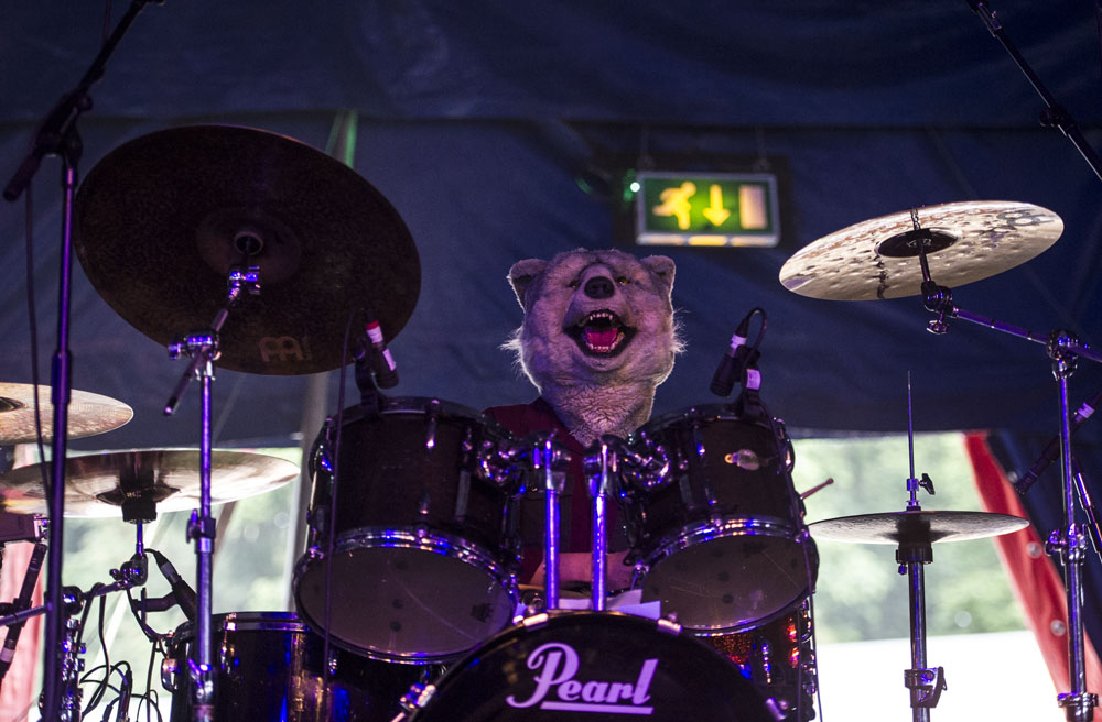 Man With a Mission - Download