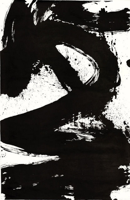 Wang Dongling, 2005, hanging scroll, ink on paper
