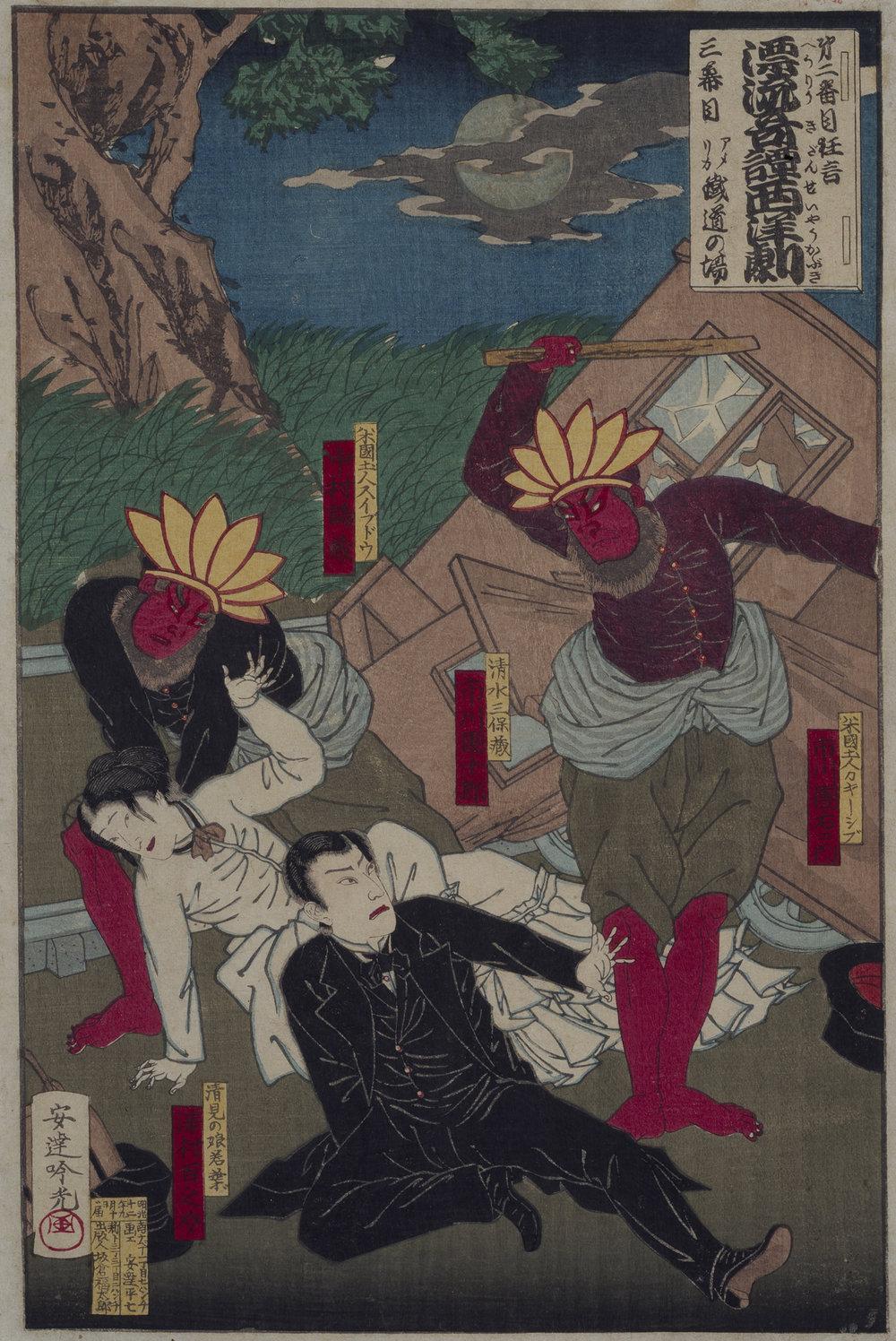 "Adachi Ginkō, ""Attack by American Indians: Act II, Scene 1, from 'Strange Take of the Castaway: A Western Kabuki'"" (""Hyōryū kidan seiyō kabuki""), Sep. 10, 1879, Princeton University Art Museum, Anne Van Biema Fund, 2006-33."