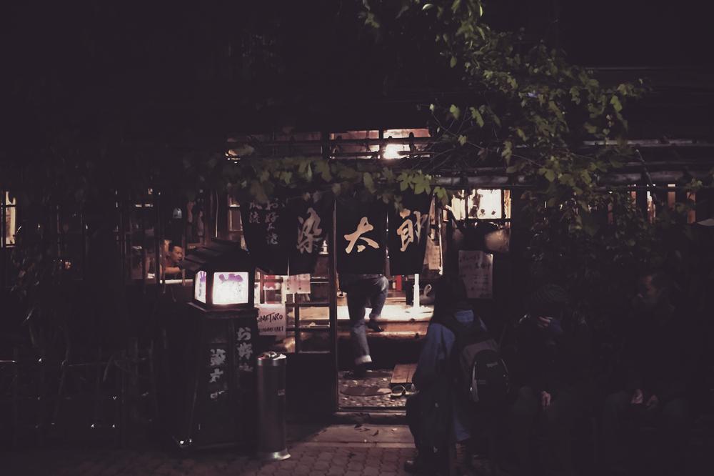 The Last Supper Asakusa, Tokyo, Japan