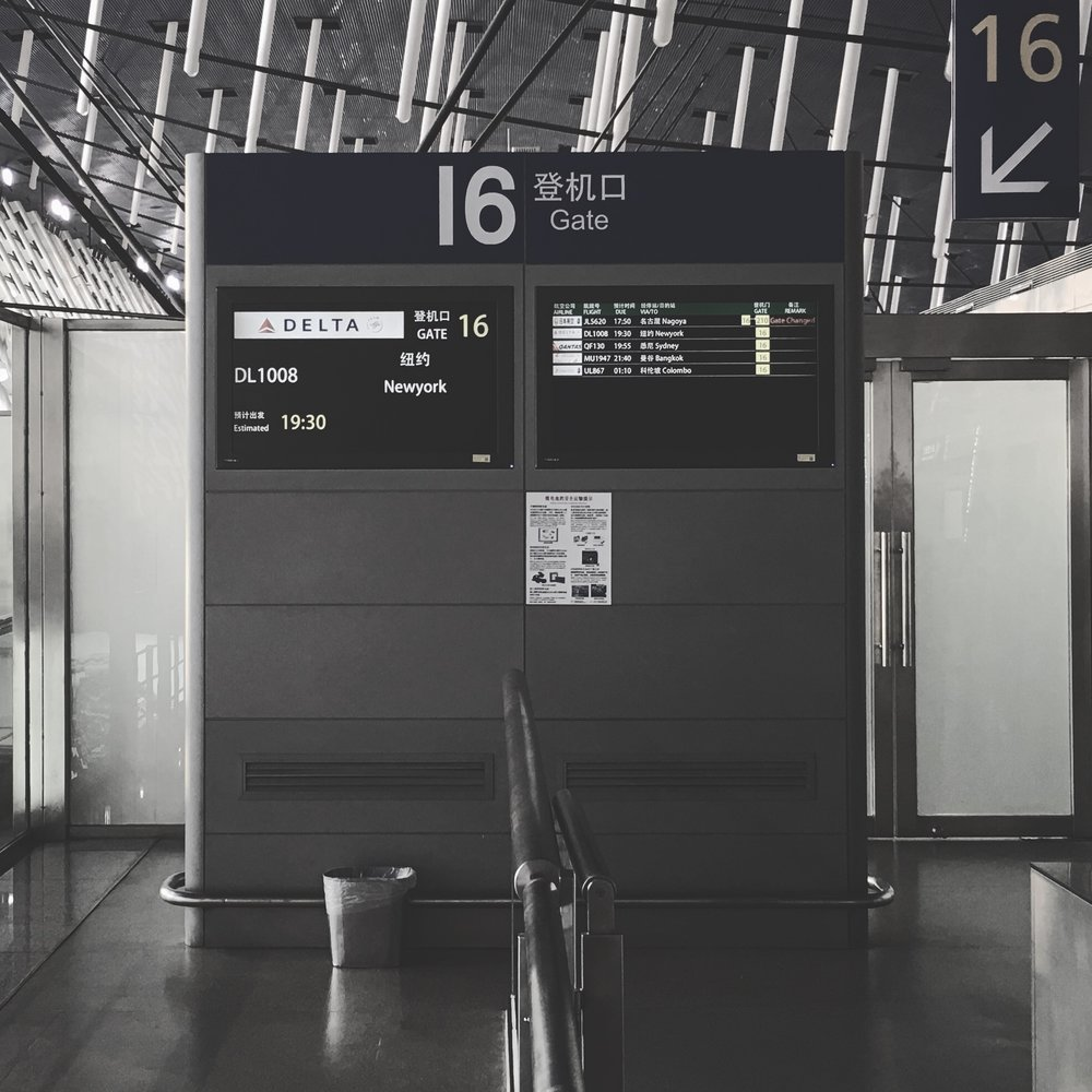 Lonely Voyager Haneda Airport, Tokyo, Japan