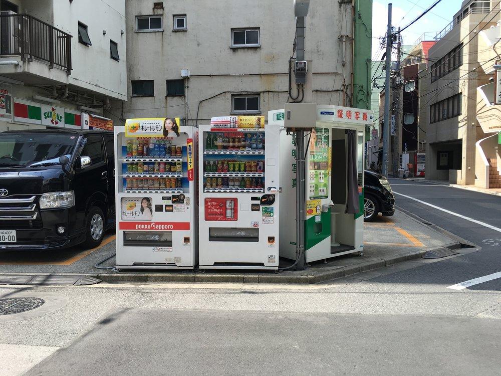 Corporate Sugar Water Misuji, Tokyo, Japan