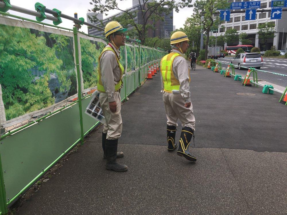 Beastie Boys (Tokyo) Tokyo Midtown, Tokyo, Japan