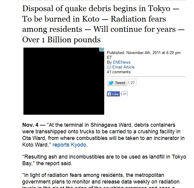 9 Disposal of quake debris begins in Tokyo  Over 1 Billion pounds.jpg