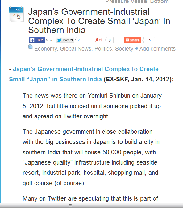222 km Japan's Government-Industrial Complex To Create Small 'Japan' In Southern India.png