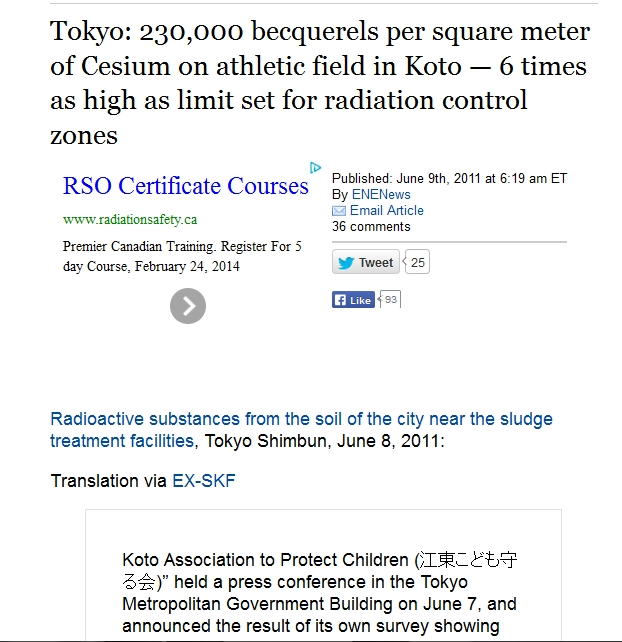 230,000 becquerels per square meter of Cesium on athletic field in Koto — 6 times as high as limit set for radiation control zones.jpg