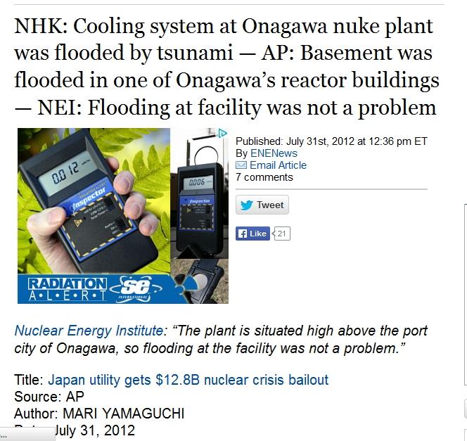 Onagawa nuclear plant in Miyagi Prefecture a.jpg
