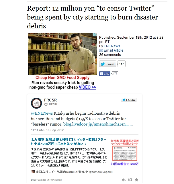 "s  Report 12 million yen ""to censor Twitter"".jpg"