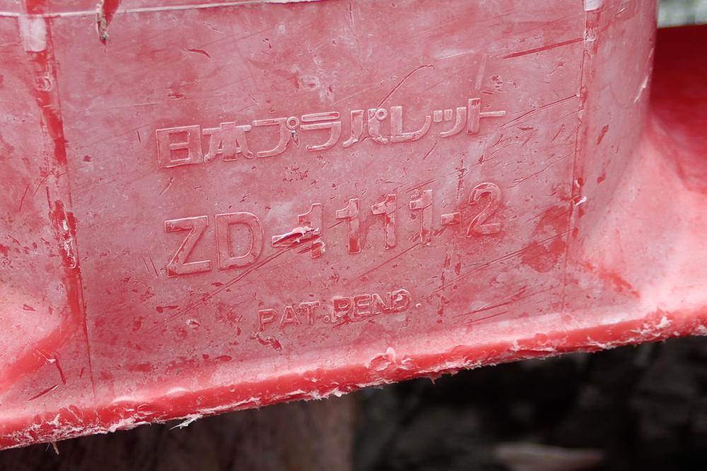 PA010195.JPG