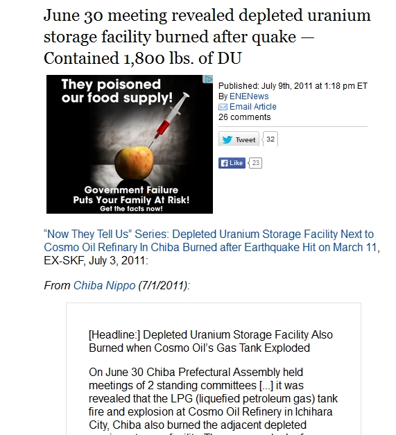 depleted uranium storage facility burned after quake.jpg