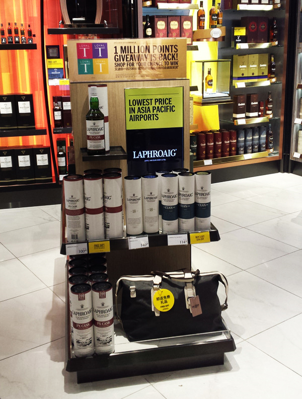 Laphroaig Display in Asia Pacific Airports c/o ODM Group