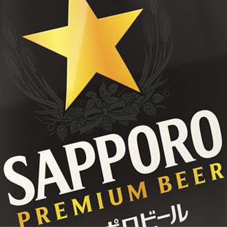Asprey-Creative-Work-Hero-Sapporo-330px.jpg