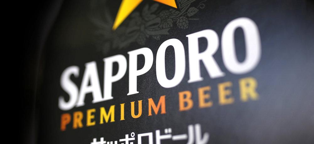 Sapporo-NEW-Carousel-2500px.jpg