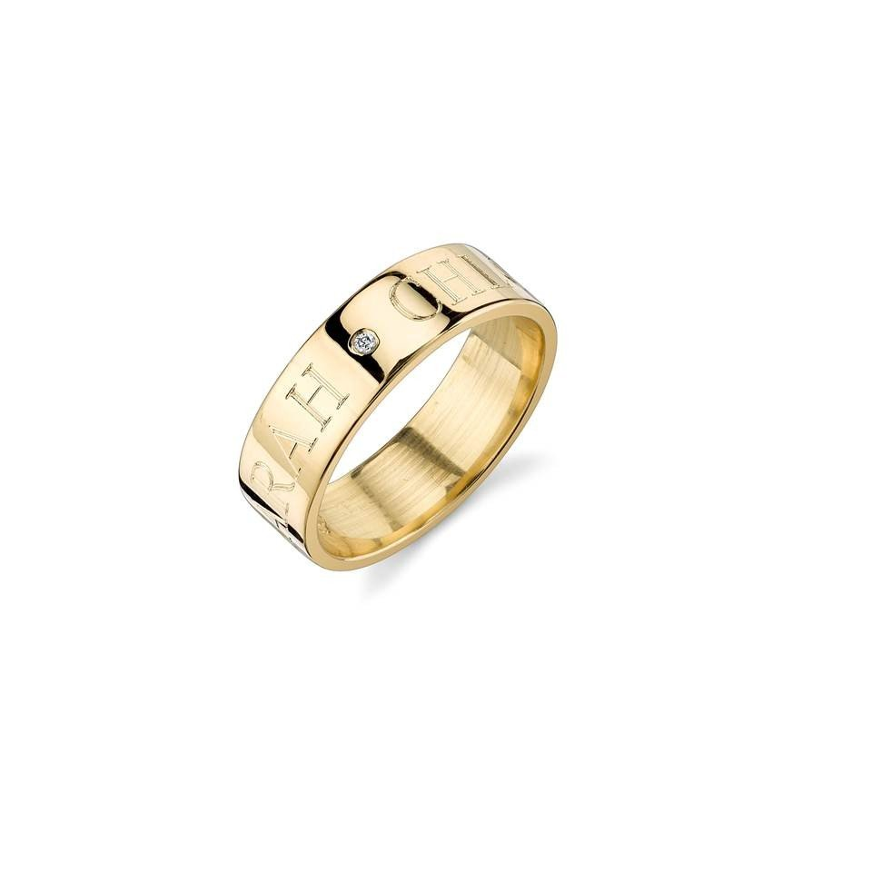 Engraved Rings    Ciela Diamond Signet Ring, Available at SarahChloe.com, $148.00