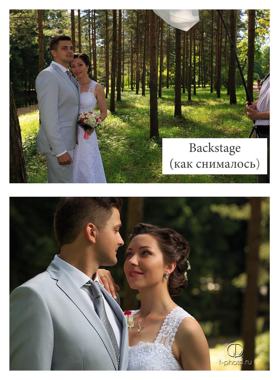 Ассистент свадебного фотографа