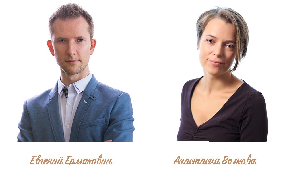 Фотограф на свадьбу в Санкт-ПетербургеЕвгений Ермакович и Анастасия Волкова