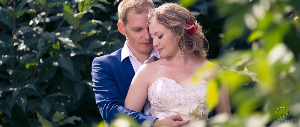 Copy of Свадебный фотограф цены