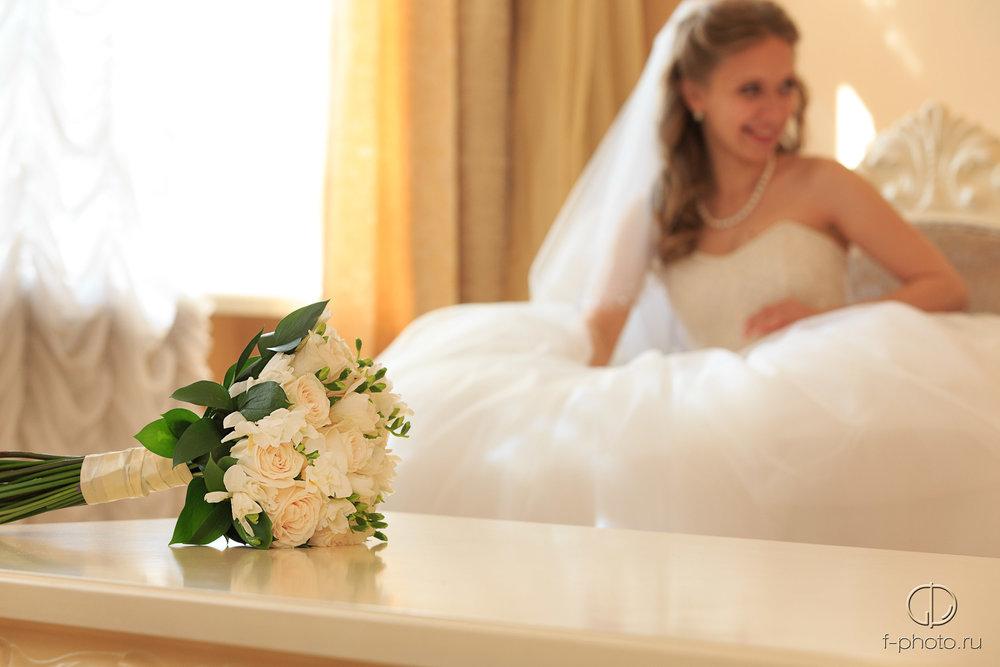 Встреча жениха и невесты