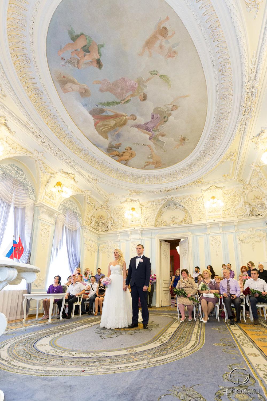 Церемония бракосочетания СПб