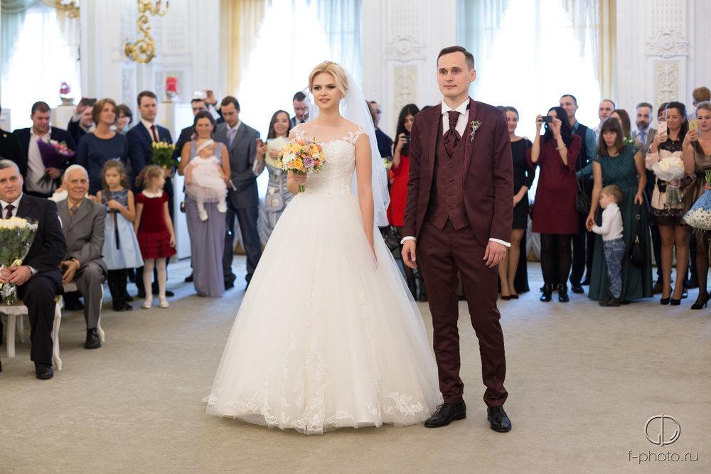 Символическая церемония бракосоче