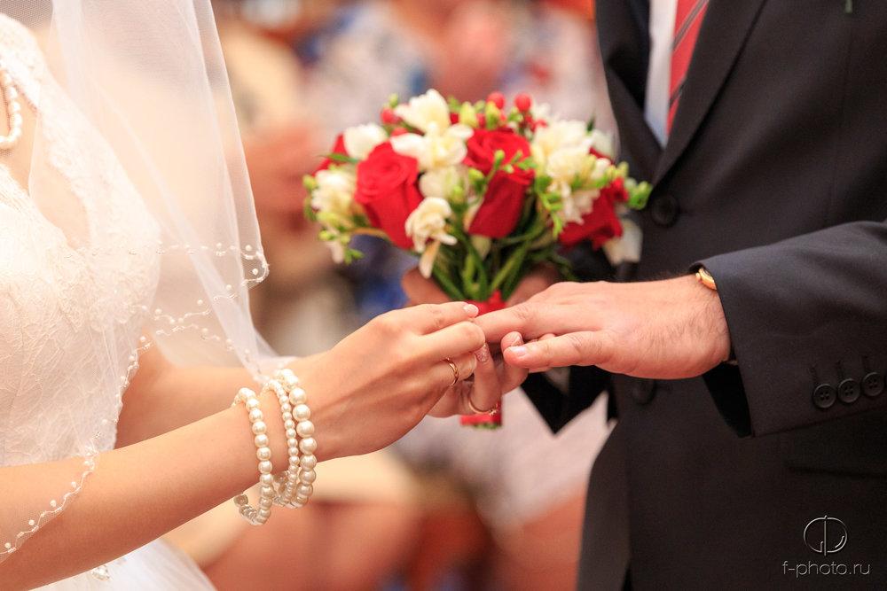 Торжественная регистрация брака З