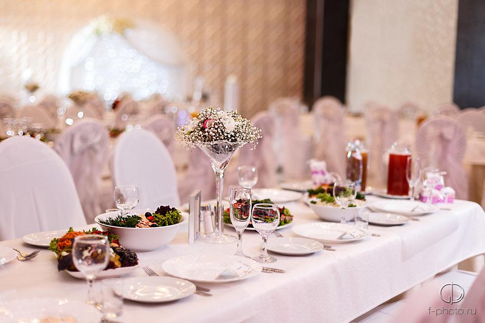 Свадебный банкетный зал