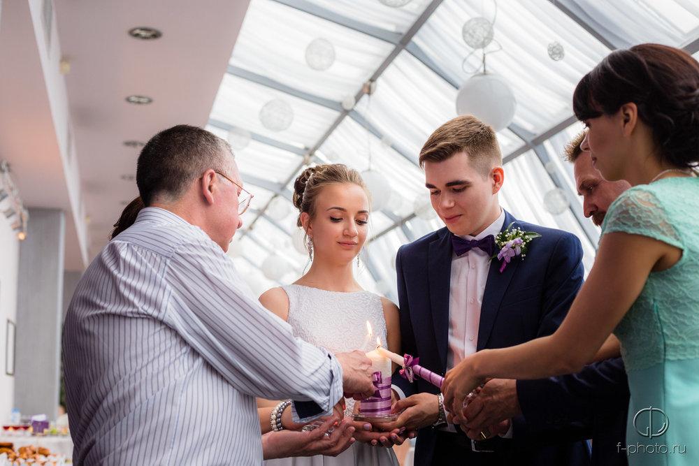 Домашний очаг на свадьбе с родител