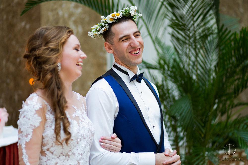 Жених и невеста Банкет