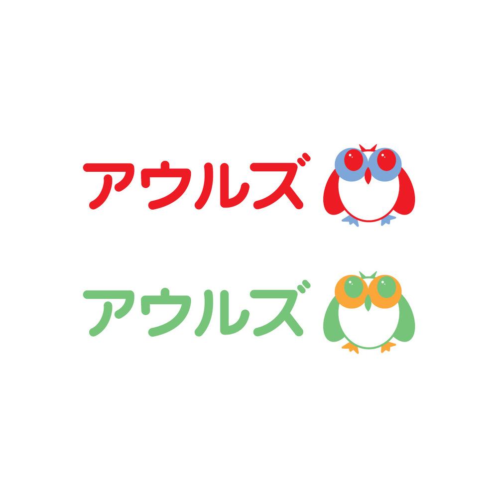 Owls_logo.jpg