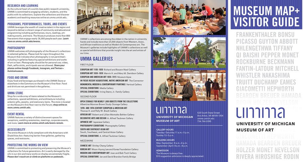 UMMA_Visitors_Guide_1.jpg