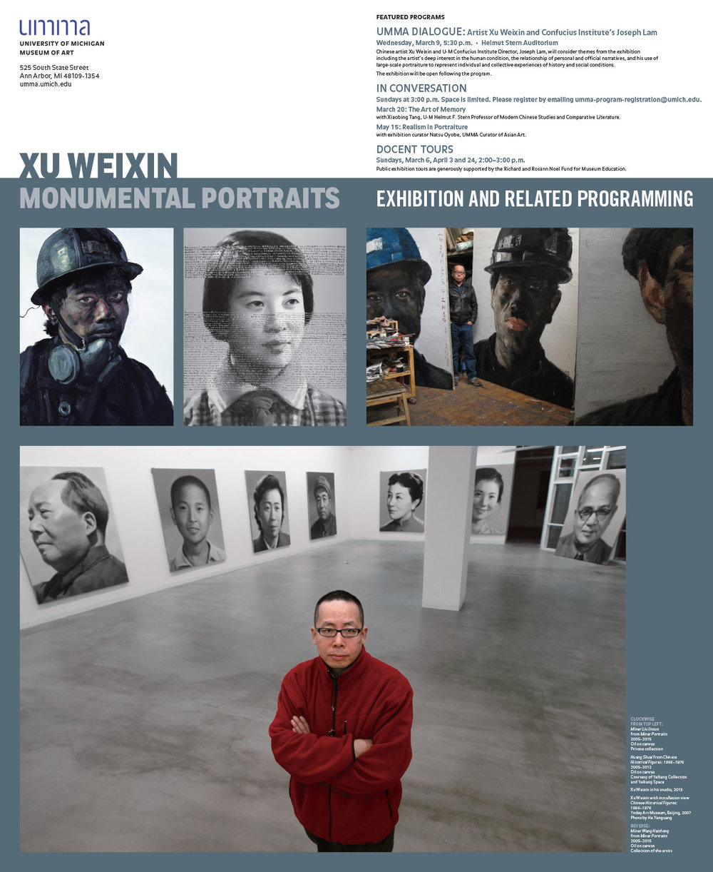 XuWeixin_Poster_18x22_PRINT-1.jpg