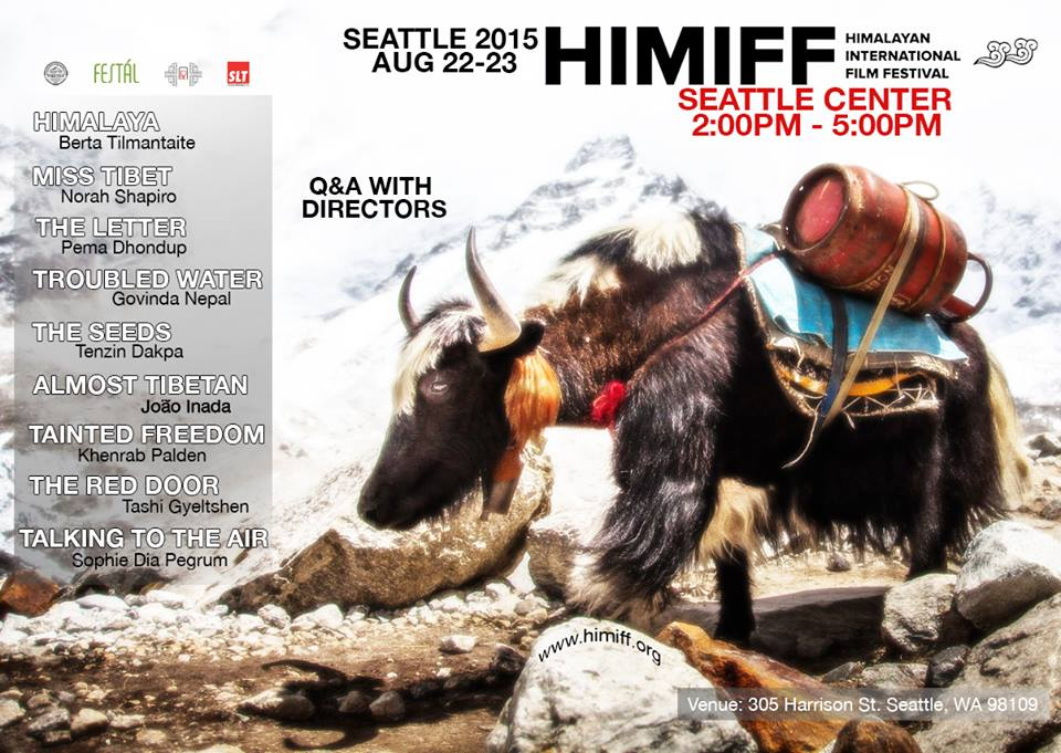 HIMIFF 2015 poster