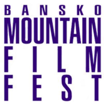 banskofilmfestival.jpg