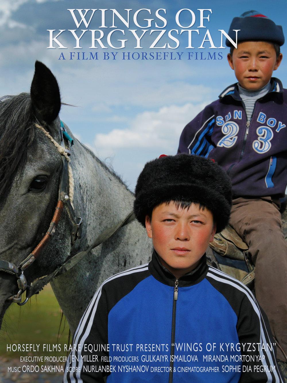 Wings of Kyrgyzstan Poster Wide.jpg
