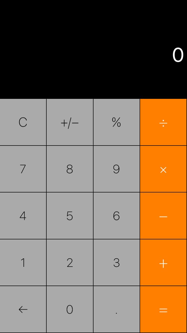 Calculator+ Calculator