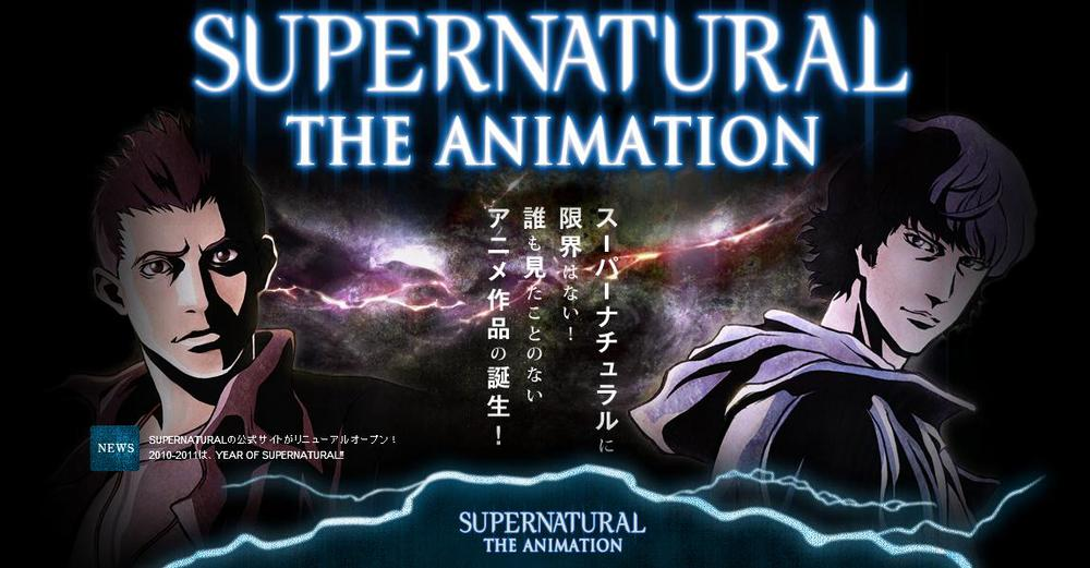 Super Natural The animation.jpg