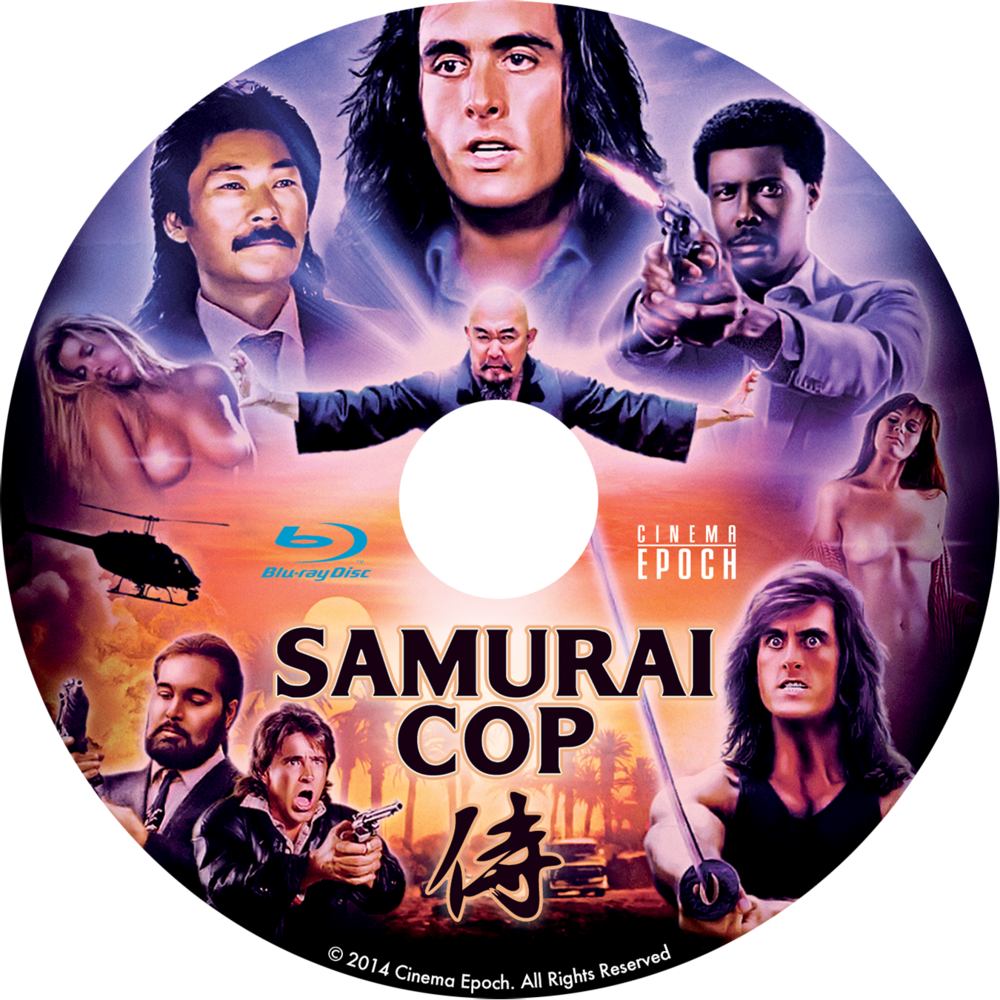 Samurai Cop Bluray