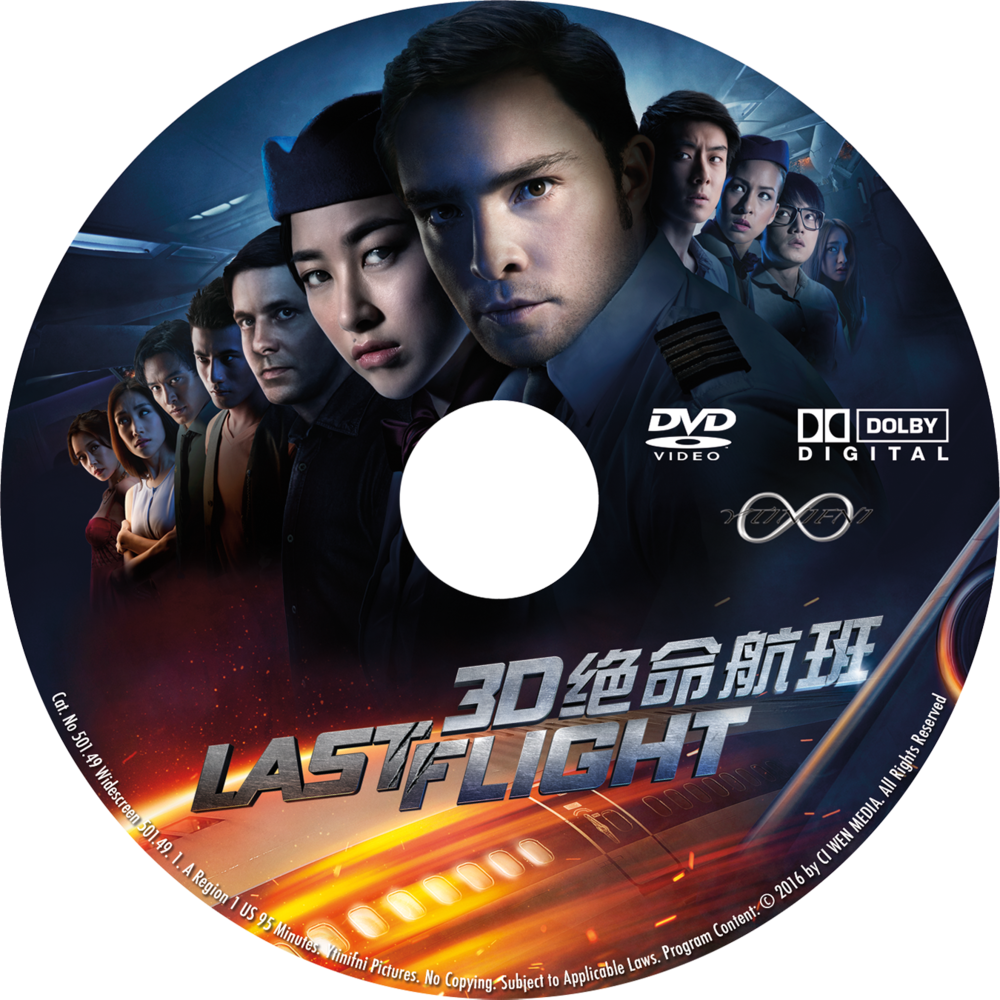 Last Flight 3D DVD