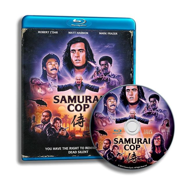 Samurai Cop Bluray - Cinema Epoch (Available on Amazon.com) • • • - Disc/Casewrap Design - Custom Menu Design - Bluray Authoring - Full Service Optical Media (Printing & Packaging)