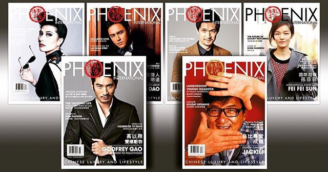 A flashback to the Creative Director days with Phoenix International Magazine