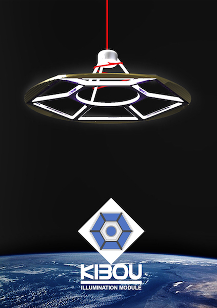 Kibou- Illumination Module