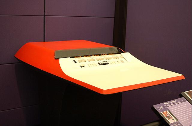 Neiman Marcus Recipe Computer