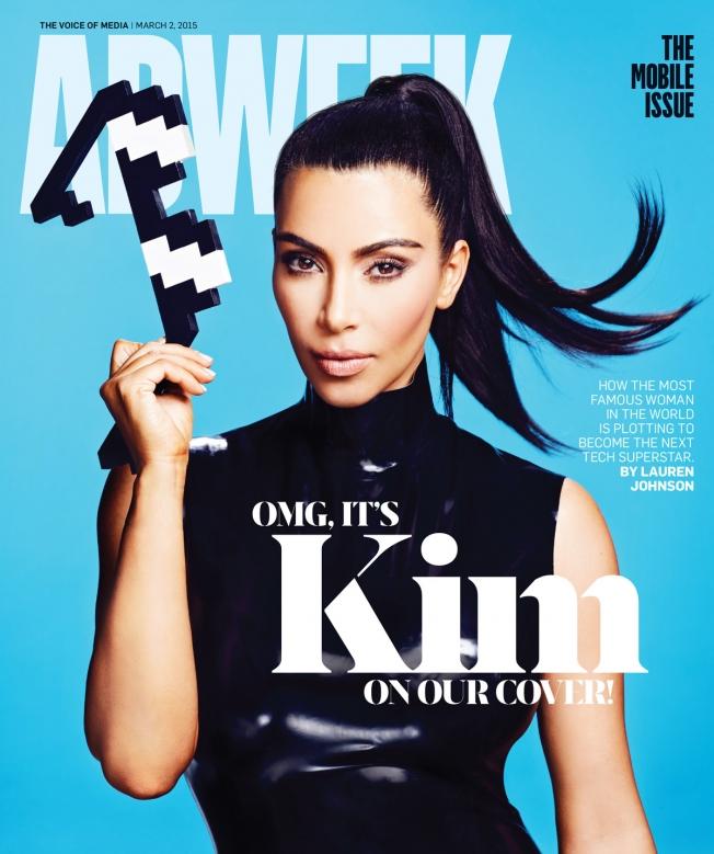 kim_kardashian_adweek